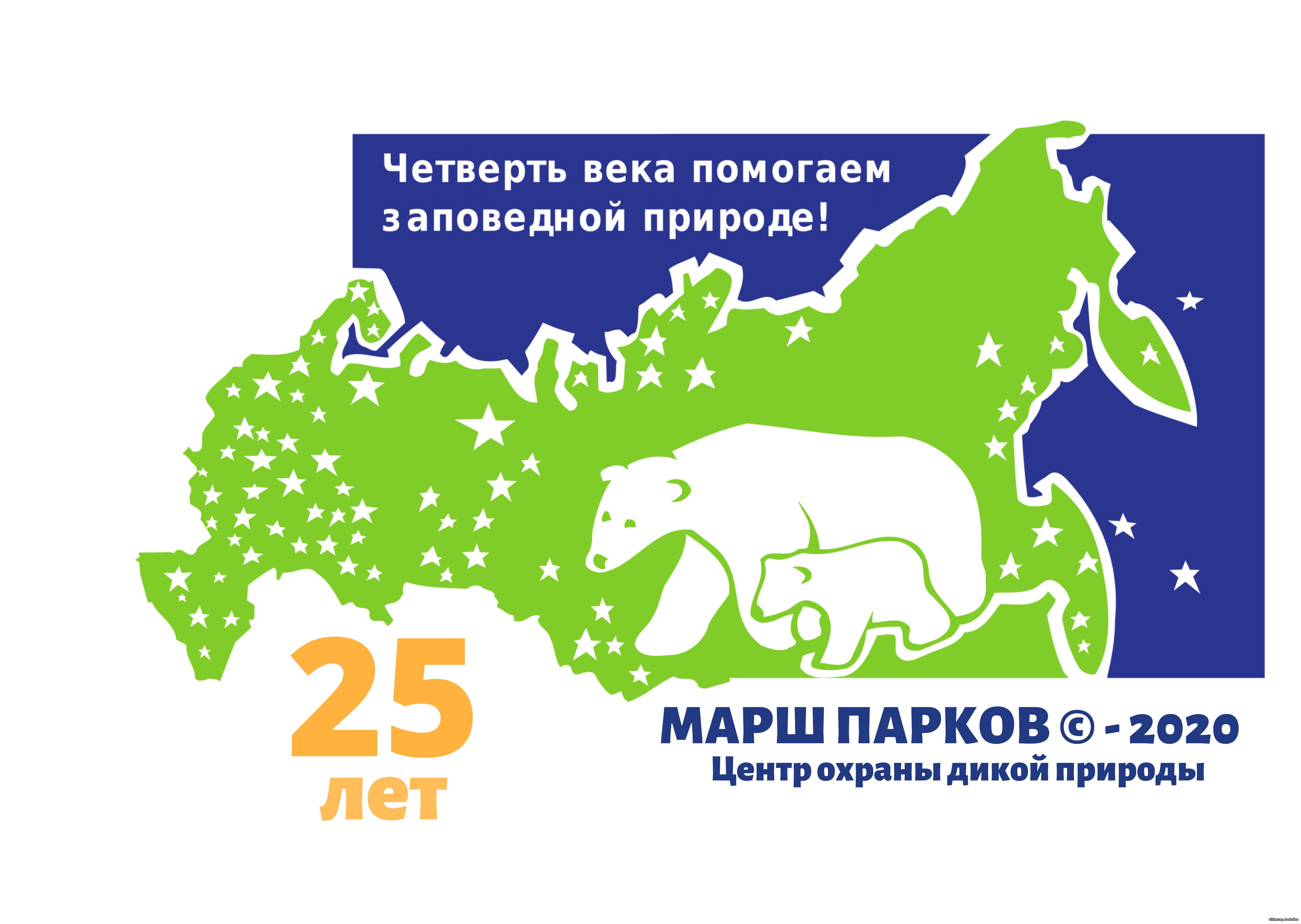 marsh_parkov